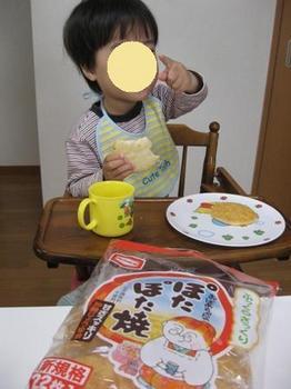 2010_0510_112021-IMG_5486.JPG