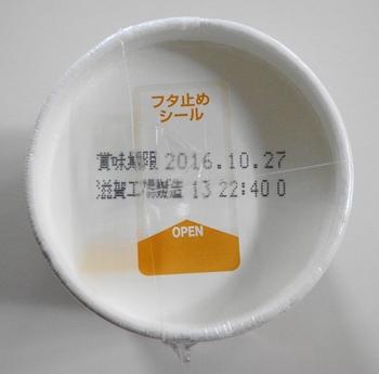 DSC08582 (1024x1011).jpg