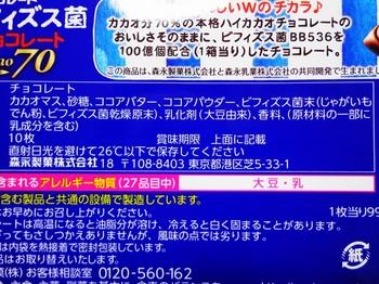 DSC09311 (1024x768).jpg